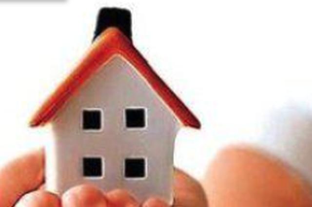 交易前先查查 哈尔滨公示一批房屋中介监管账户