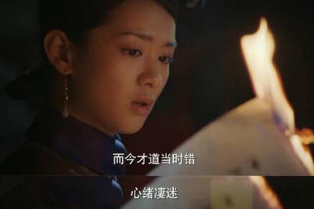 《如懿》舒妃下线陈昊宇发文:谢谢你一生的真情意