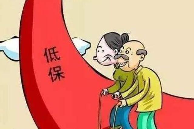 优化兜底保障 黑龙江贫困家庭享受社会救助温暖