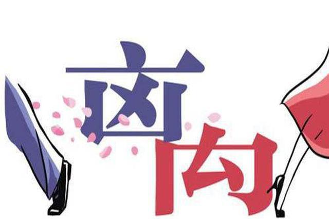 中秋节成韩国家庭矛盾爆发期 假期结束离婚率上升