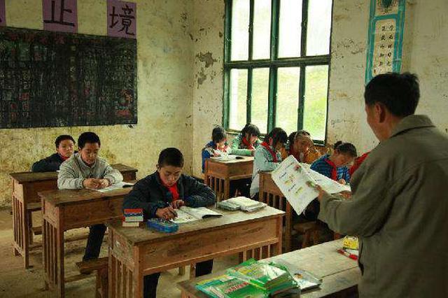师德放首位 黑龙江将评75名中小学正高级教师