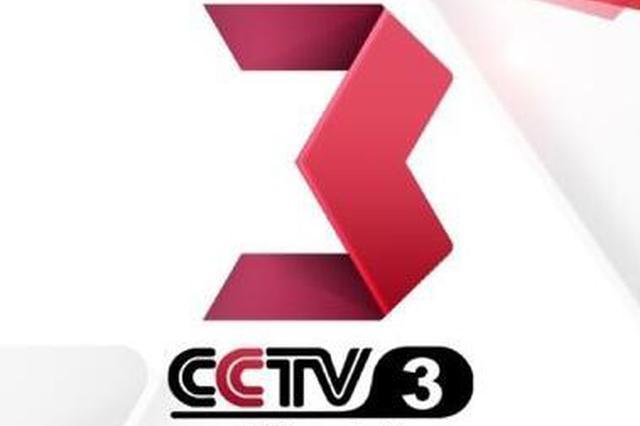 """《除夕夜》5日晚亮相CCTV3 龙江小品""""笑""""进央视"""