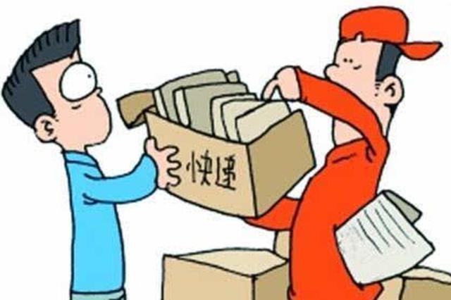 哈尔滨市智能快件箱进小区物业不得收占地费