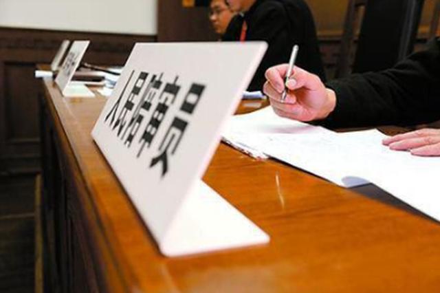黑龙江省选任2874名人民陪审员 想报名的了解一下