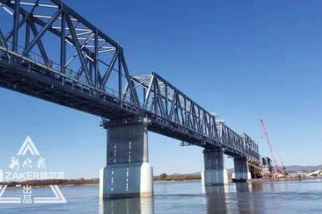 直通西伯利亚 同江中俄铁路大桥中方段工程全部完成