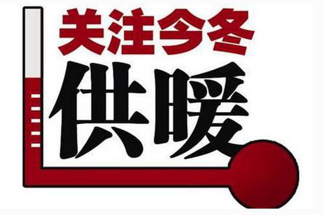 哈尔滨热电有限责任公司今年对燃煤锅炉进行环保改造