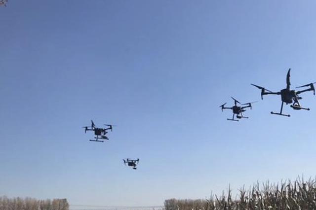 哈市首次采用无人机监控秸秆焚烧 速度是人工30倍