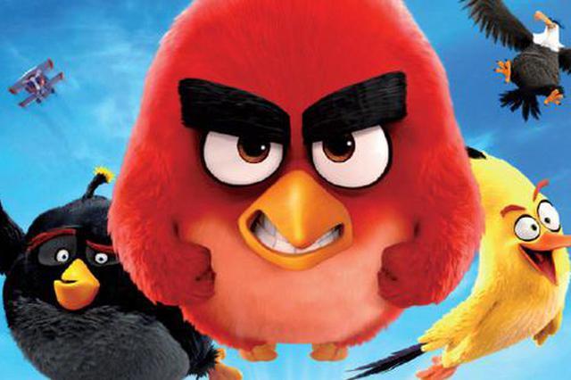 《愤怒的小鸟2》北美提档 避免与小丑回魂2竞争