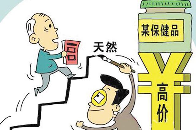 警方总结5种老人易中招骗局 重阳节送这份礼物给爸妈