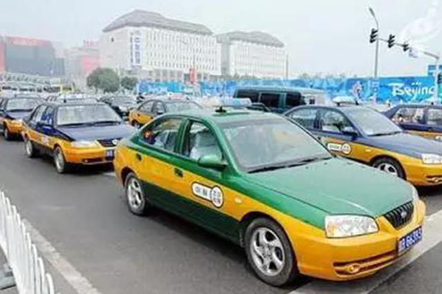 绕道拒载 哈市处罚55名出租车司机来自大众、天鹅等