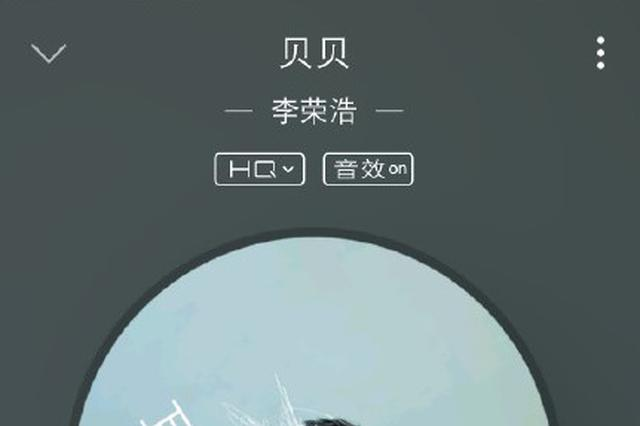 李荣浩新歌只有4秒!网友:这是我学得最快的歌