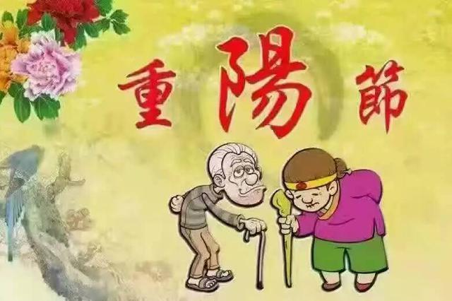 黑龙江省领导重阳节走访养老机构慰问老人
