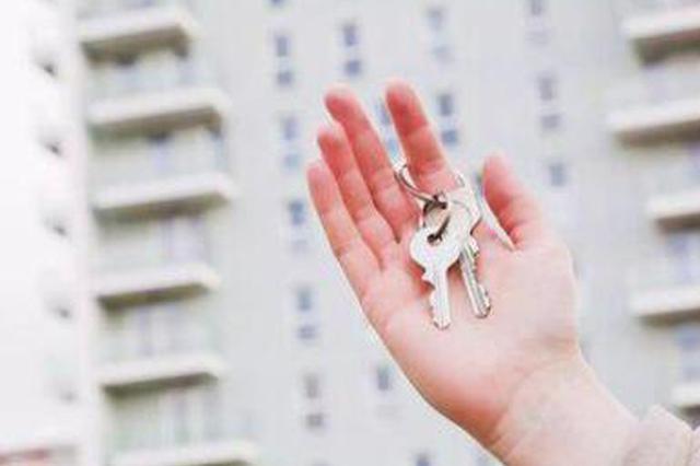 交95万购房后发现房产已被查封 房主卖抵押房被抓