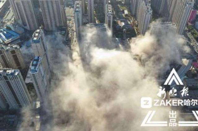 2.5秒!哈尔滨道外北马路23层烂尾楼成功爆破