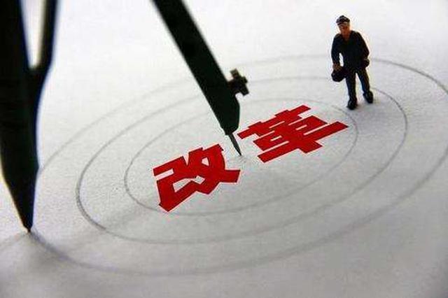 黑龙江省自主就业退伍义务兵地方政府不再安排工作
