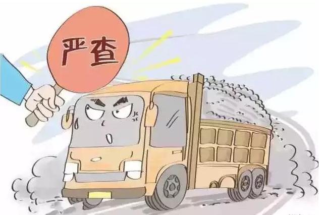 哈市交警打击大货车交通违法 超载90%罚1000元记6分