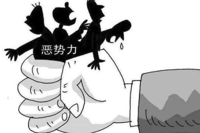 无照经营、黑恶势力垄断?第四季度重点整治这四项