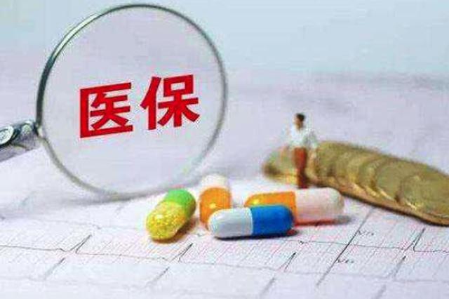 哈尔滨市医保账户动态提醒开通啦!教你如何操作