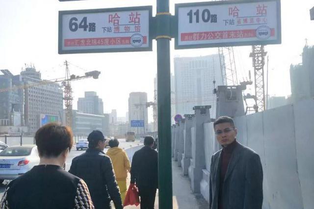 周一上班不发慌 哈站南广场各公共汽车站位实测实拍