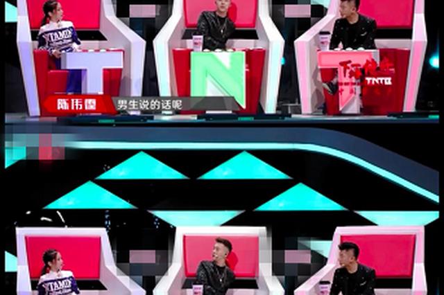陈伟霆:男生说话不可信的 我年轻的时候就是这样