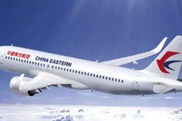 东航新开哈尔滨至西安、汕头、南昌等航线