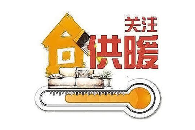 哈尔滨市香电、建北等小区4000居民家暖气冰凉