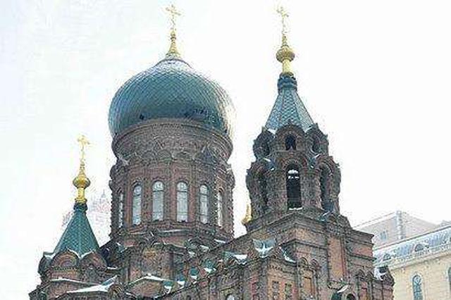 哈尔滨旅游公安交通等部门联动 整治今冬旅游市场