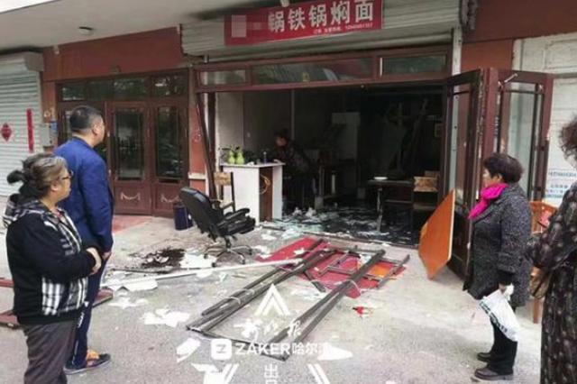 哈市城乡路一饭店爆炸 店内工作人员疑似受伤入院治疗