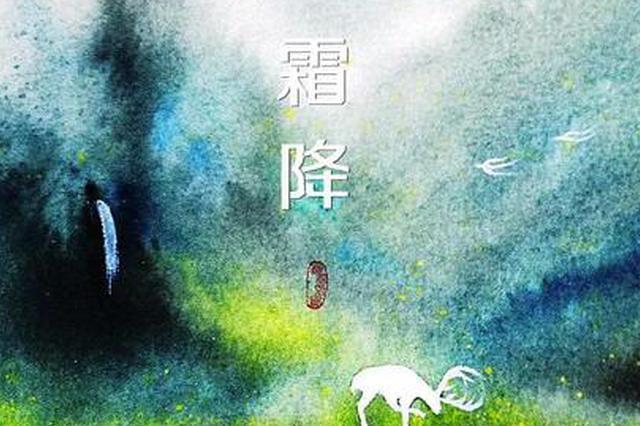 黑龙江省今起多地将迎来雨雪天气 气温降幅4-6℃