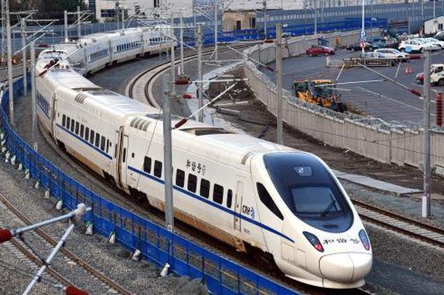 哈佳铁路再开两趟动车组部分列车停运或改变运行区间