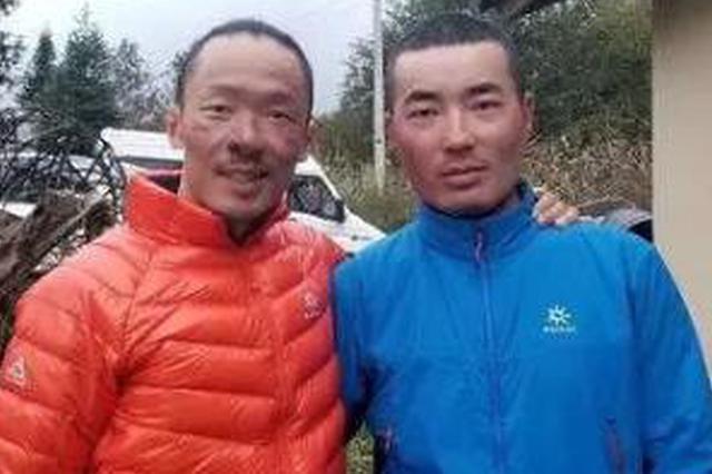 攀登死亡率远超珠峰 时隔61年中国人再次登顶贡嘎