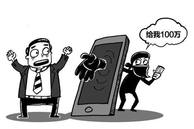 重庆一原村社长暴力阻碍施工并敲诈勒索 警方:已批捕