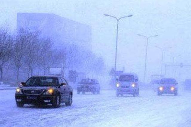 盡量點剎、開冷風 哈市交警教你雨雪天咋開車更安全