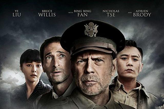 網曝北美發行方確認《大轟炸》將在北美如期上映