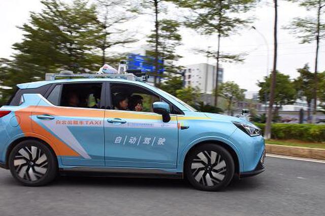 广州推出全国首个自动驾驶出租车 配备安全员(图)