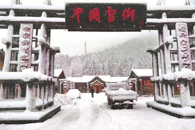 黑龙江雪乡景区15日开园 游客可在微信上实名购门票