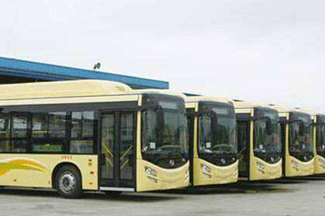 哈尔滨公交57路区间车停运 93路已经延长至群力新区