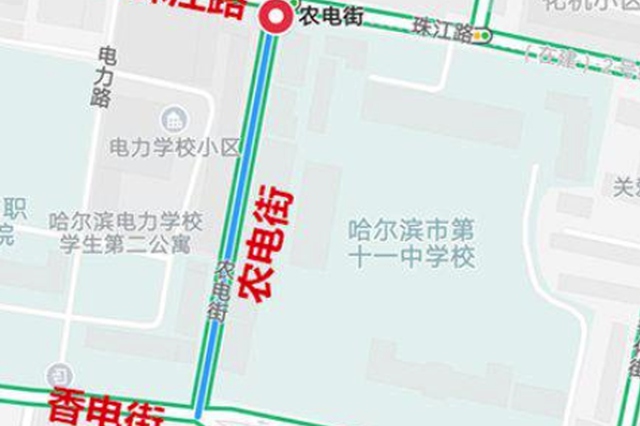 农电街通车了 珠江路到香电街再不用绕行