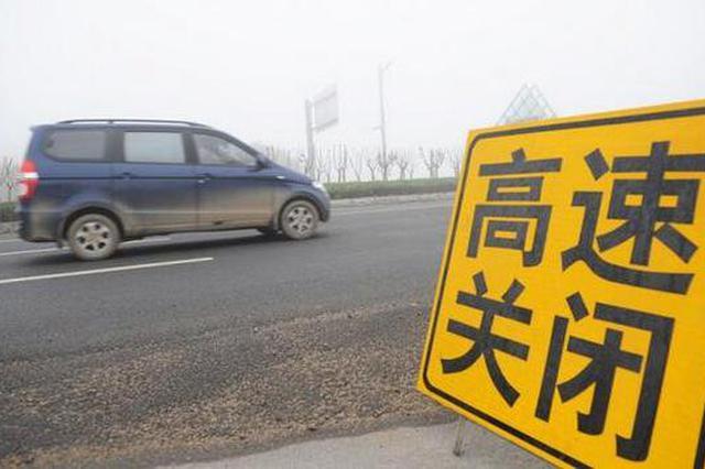 牡复高速、牡绥高速全线封闭 开通时间等交警部门通知