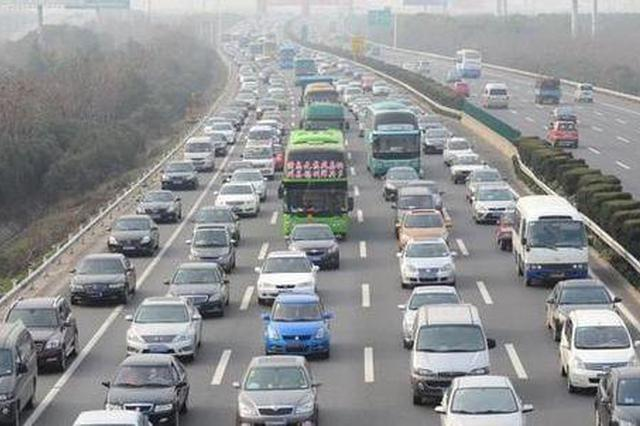 鹤大、牡绥等高速解除封闭 禁止七座以上客车通行