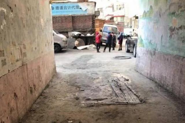 """红专街小区""""坑洼路""""封口了 冬日出行更安全"""