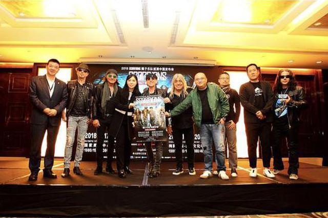 长江音乐节增添海外站 蝎子乐队北京上海轮番开唱