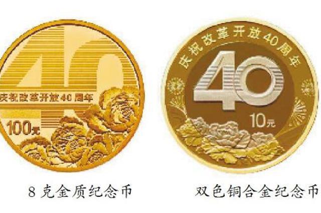 百元面额硬币下月5日开始预约 黑龙江发行750万枚