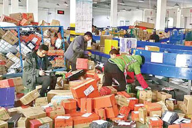 网购货物已密集抵庆 单日到件量最高或达60万件