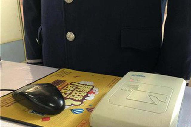 哈市南岗客运站能刷身份证了 检票时间缩短至2秒左右
