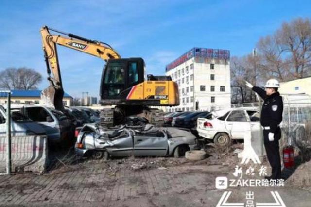 哈尔滨市销毁417台套牌、拼装等违法涉案车