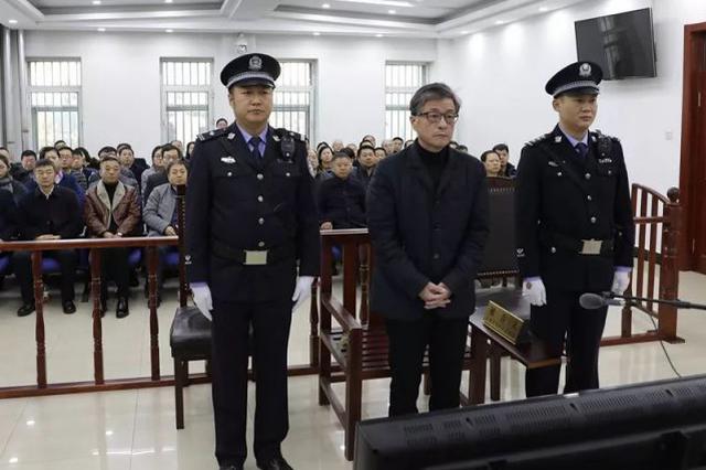 哈医大附属第四医院原院长申宝忠涉嫌受贿案开庭