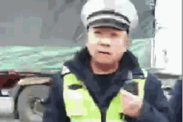 交警执法向货车司机眼睛喷辣椒水?已成立专门调查组