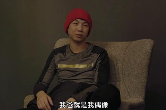 白举纲谈过世父亲 梦到爸爸跟他打招呼引网友心疼