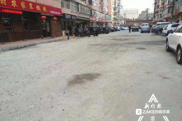 """新修道路咋是个半截子工程 河江街居民出门天天""""吃土&qu"""